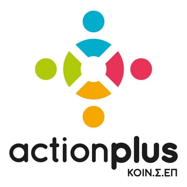 Action Plus logo